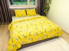 Tekikott Yellow Meadow 150x210 cm AN-102075