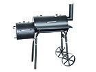 BBQ suitsugrill SI-37839